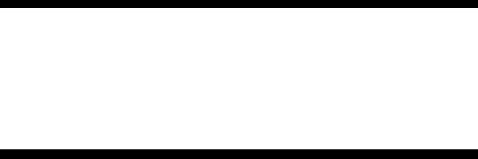 Lemondrive Bar Logo
